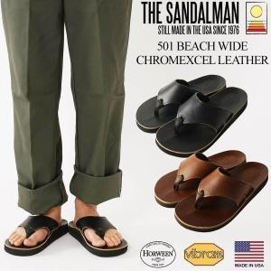 サンダルマン THE SANDALMAN 501 ビーチワイド クロムエクセルメンズ 25cm〜28.5cm レザーサンダル アメリカ製 米国製 ホーウィン ビブラム jalana