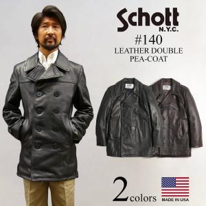 ショット SCHOTT 140 メンズ レザー ダブル ピーコート (アメリカ製 米国製 防寒 PEA-COAT Pコート レザーコート)|jalana