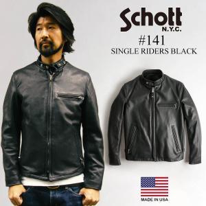 ショット SCHOTT 141 シングルライダース ブラック(アメリカ製 米国製 SINGLE RIDERS BLACK レザージャケット)|jalana