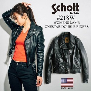 ショット SCHOTT 218W ラムレザー ワンスター レディース ダブルライダース ブラック(女性用 アメリカ製 米国製)|jalana