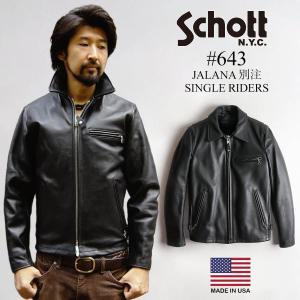 ショット SCHOTT 643 当店別注 襟付き シングルライダース ブラック(アメリカ製 米国製 レザージャケット)|jalana
