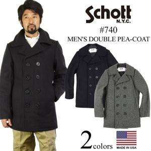 ショット SCHOTT 740 メンズ ウール ダブル ピーコート BIG SIZE (大きいサイズ アメリカ製 米国製 防寒 PEA-COAT Pコート 男性)|jalana