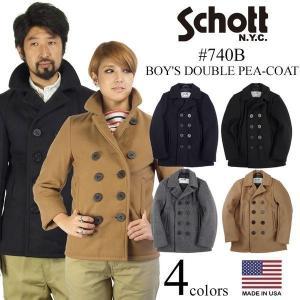 ショット SCHOTT 740B ボーイズ ウール ダブル ピーコート (防寒 PEA-COAT Pコート アメリカ製 米国製 メンズ レディース 男性 女性)|jalana