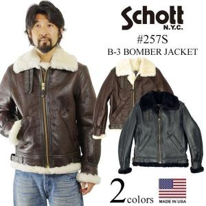 ショット SCHOTT 257S B-3 シープスキン ボマージャケット(アメリカ製 米国製 防寒 B3 ムートン ボンバー ジャケット)|jalana