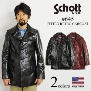ショット SCHOTT 645 カウハイド レトロ カーコート (アメリカ製 米国製 レザーコート )|jalana