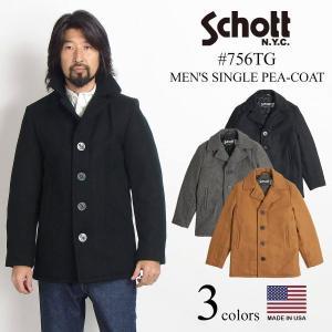 ショット SCHOTT 当店別注 756TG メンズ ウール シングル ピーコート (アメリカ製 米国製 防寒 PEA-COAT Pコート 男性)|jalana