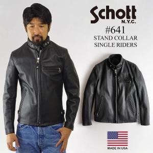 ショット SCHOTT 641 スタンドカラーシングルライダース BIG SIZE ブラック(大きいサイズ レザージャケット 革ジャン アメリカ製 米国製)|jalana