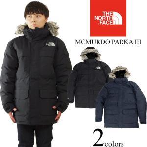 ノースフェイス THE NORTH FACE マクマード パーカ 3 (日本未発売 MCMURDO PARKA III ダウンジャケット パーカー 防寒)|jalana