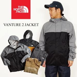 ノースフェイス THE NORTH FACE ベンチャー2 ジャケット (日本未発売 VENTURE2 JACKET シェル パーカー)|jalana