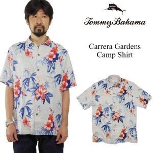 トミーバハマ Tommy Bahama 半袖シャツ カレラガーデンズ キャンプシャツ (世界流通モデル Carrera Gardens アロハシャツ シルク)|jalana