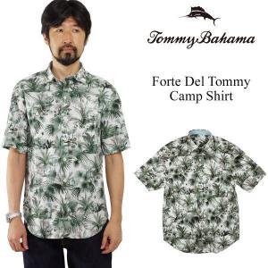 トミーバハマ Tommy Bahama 半袖シャツ フォルテデルトミー キャンプシャツ (世界流通モデル Forte Del Tommy アロハシャツ)|jalana