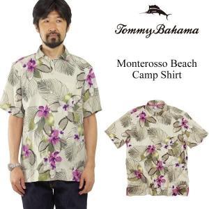 トミーバハマ Tommy Bahama 半袖シャツ モンテロッソビーチ キャンプシャツ (世界流通モデル Monterosso Beach アロハシャツ シルク)|jalana