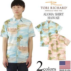 トリリチャード TORI RICHARD 半袖 アロハシャツ ハワイ ブルー (米国製 HAWAII)|jalana