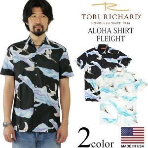 トリリチャード TORI RICHARD 半袖 アロハシャツ フライト (アメリカ製 米国製 FLEIGHT)|jalana