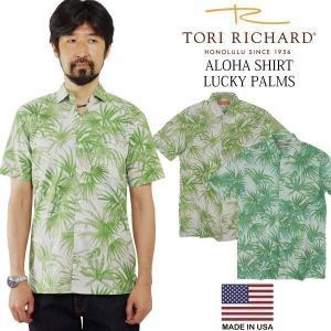 トリリチャード TORI RICHARD 半袖 アロハシャツ ラッキーパームス (ハワイ製 アメリカ製 米国製 LUCKY PALMS)|jalana