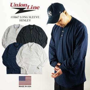 ユニオンライン UNION LINE 長袖 ヘンリーネック Tシャツ BIG SIZE 大きいサイズ メンズ S-XXL 10667 アメリカ製 米国製 ロンT 6.2オンス ユニオンメイド UFCW jalana