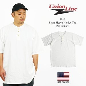 ユニオンライン UNION LINE 別注 半袖 ヘンリーネック Tシャツ BIG SIZE大きいサイズ メンズ XXL-XXXL 10667 アメリカ製 米国製 6.2オンス ユニオンメイド UFCW jalana
