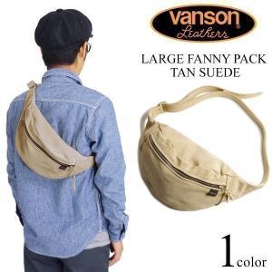 バンソン VANSON レザー ポーチ ラージ ファニーパック タンスエード (LARGE FANNY PACK) jalana