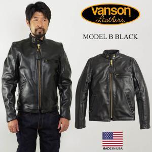 バンソン VANSON MODEL B シングル ライダース ブラック (アメリカ製 米国製 スタンドカラー レザージャケット 革ジャン)|jalana