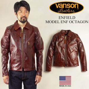 バンソン VANSON ENF シングル ライダース オクタゴン (アメリカ製 米国製 エンフィールド 襟付 レザージャケット 革ジャン ブラウン)|jalana
