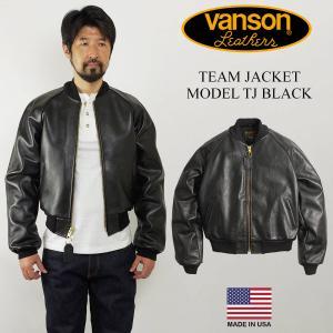 バンソン VANSON TJ チームジャケット ブラック (アメリカ製 米国製 レザージャケット スタジャン 革ジャン)|jalana
