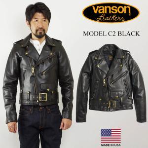 バンソン VANSON C2 ダブル ライダース ブラック (アメリカ製 米国製 レザージャケット 革ジャン) jalana