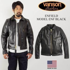 バンソン VANSON ENF シングル ライダース ブラック (アメリカ製 米国製 エンフィールド 襟付 レザージャケット 革ジャン) jalana