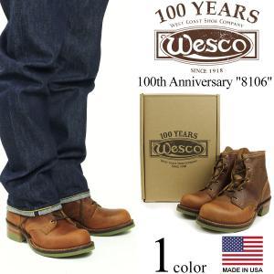 ウェスコ Wesco #8106 100周年記念 ワークブーツ (ウエスコ アメリカ製 米国製 限定 100th Anniversary Limited Edition)|jalana