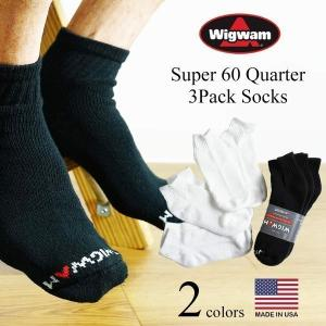 ウィグワム Wigwam クオーターソックス スーパー60 3足セット (アメリカ製 米国製 QUARTER 3P 靴下)|jalana