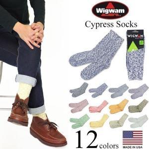 ウィグワム Wigwam ソックス サイプレス (アメリカ製 米国製 CYPRESS 靴下 コットン)|jalana
