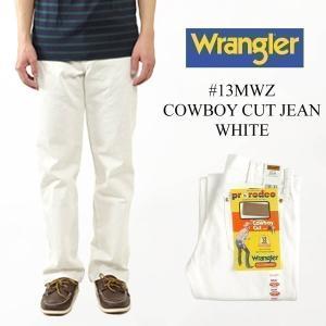 ラングラー Wrangler 13MWZ カウボーイカットジーン ホワイト■裾上げ無料■(COWBOY CUT JEAN WHITE)|jalana
