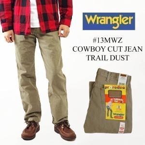 ラングラー Wrangler 13MWZ カウボーイカットジーン トレイルダスト  ■裾上げ無料■(COWBOY CUT JEAN TRAIL DUST)|jalana