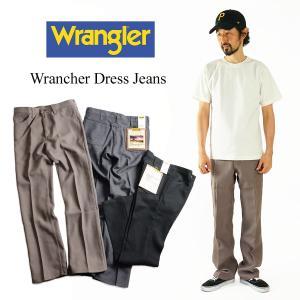 ラングラー Wrangler 00082 ランチャー ドレスジーンズ メンズ 30-36 ブーツカット スタプレ|jalana