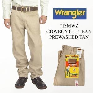ラングラー Wrangler 13MWZ カウボーイカットジーン プリウォッシュド タン  (COWBOY CUT JEAN PREWASHED TAN)|jalana