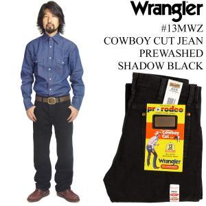 ラングラー Wrangler 13MWZ カウボーイカットジーン シャドウ ブラック  (COWBOY CUT JEAN PREWASHED S.BLACK) jalana