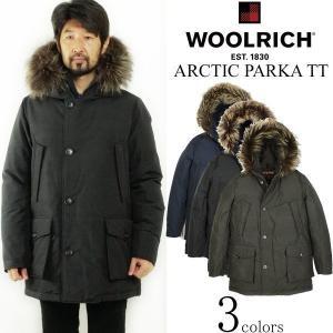 ウールリッチ ジョンリッチ&ブロス WOOLRICH アークティックパーカ TT (防寒 日本未発売モデル ダウン コート ジャケット パーカー WF1024-174MWOCPS2570)|jalana