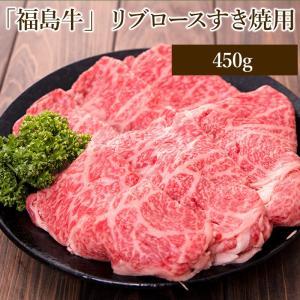 「福島牛」リブロースすき焼用〈冷蔵便〉|jalcf