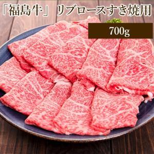 「福島牛」リブロースすき焼用〈冷蔵便〉 jalcf