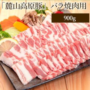 「麓山高原豚」バラ焼肉用〈冷蔵便〉|jalcf