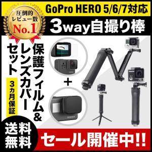 GOPRO ゴープロ ゴープロ7 アクセサリー 自撮り棒 HERO7 HERO6 HERO5 対応 ...