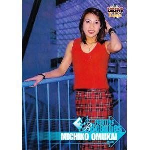 52 【大向美智子】BBM 2001 女子プロレスカード FIGHTING BEAUTIES レギュラーの画像