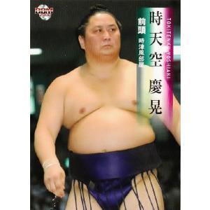 BBM 大相撲カード 2008 レギュラー 16 時天空 慶晃|jambalaya