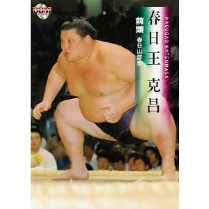 BBM 大相撲カード 2008 レギュラー 20 春日王 克昌|jambalaya