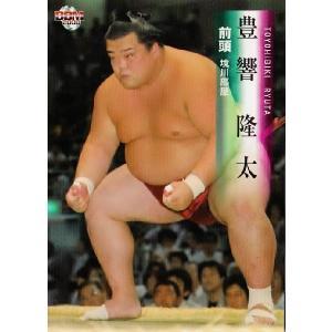 BBM 大相撲カード 2008 レギュラー 23 豊響 隆太|jambalaya