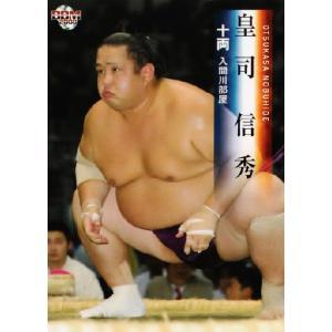 BBM 大相撲カード 2008 レギュラー 47 皇司 信秀|jambalaya