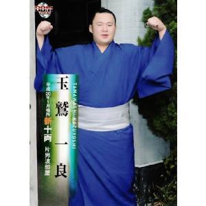 BBM 大相撲カード 2008 レギュラー 【平成20年1月場所新十両】 72 玉鷲 一朗|jambalaya