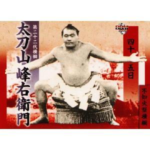 BBM 大相撲カード 2008 レギュラー 【不知火型横綱】 81 太刀山 峰右衛門|jambalaya