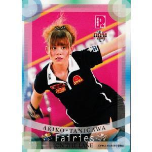 BBM 2009 P★LEAGUE カードセット 【Fairies ON THE LANE〜レーンの妖精たち】 レギュラー 09 谷川章子|jambalaya