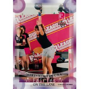 BBM 2009 P★LEAGUE カードセット 【Fairies ON THE LANE〜レーンの妖精たち】 レギュラー 11 西村美紀|jambalaya