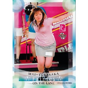BBM 2009 P★LEAGUE カードセット 【Fairies ON THE LANE〜レーンの妖精たち】 レギュラー 12 高坂麻衣|jambalaya